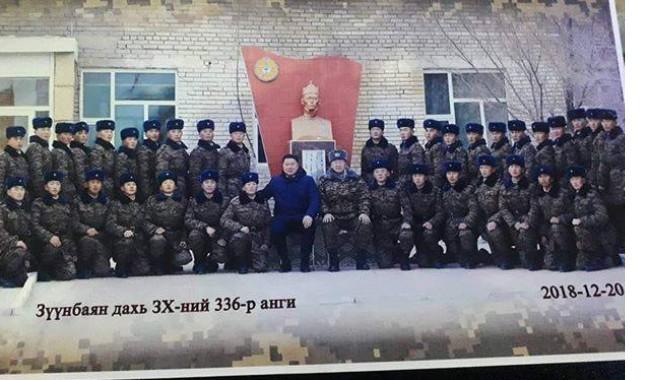 зүүнбаян цэргийн анги зурган илэрцүүд